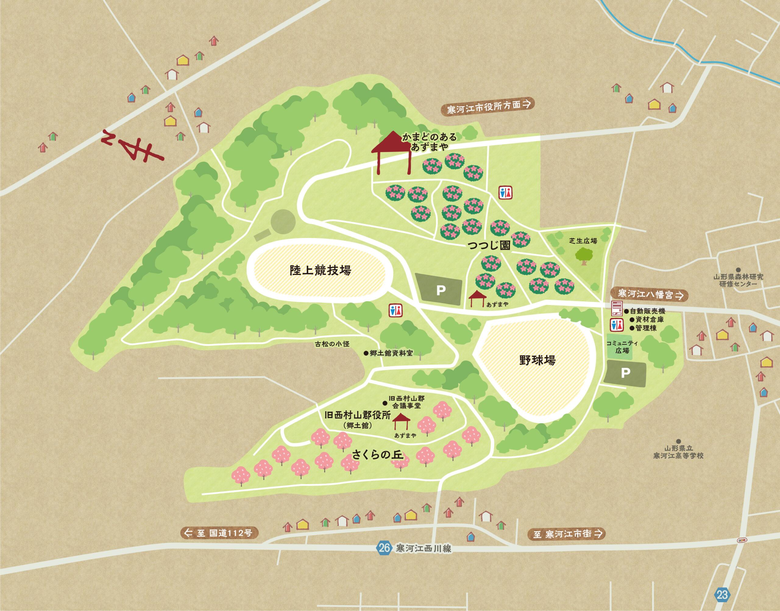 寒河江公園地図